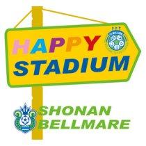 〜Happy Stadium Project〜