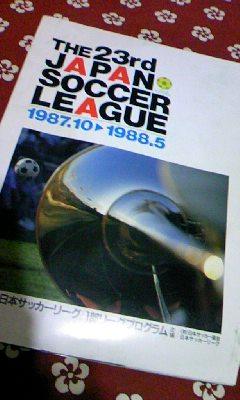 JSL 87-88