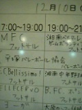 image/fuko-2005-12-10T19:05:36-1.jpg