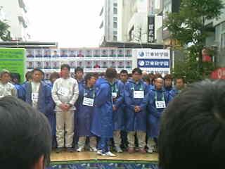 image/fuko-2006-02-19T21:39:37-1.jpg
