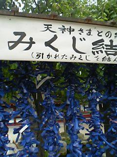 image/fuko-2006-06-10T16:13:59-1.jpg